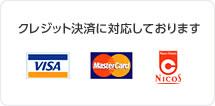 bnr-card