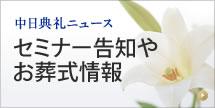 bnr-info_n